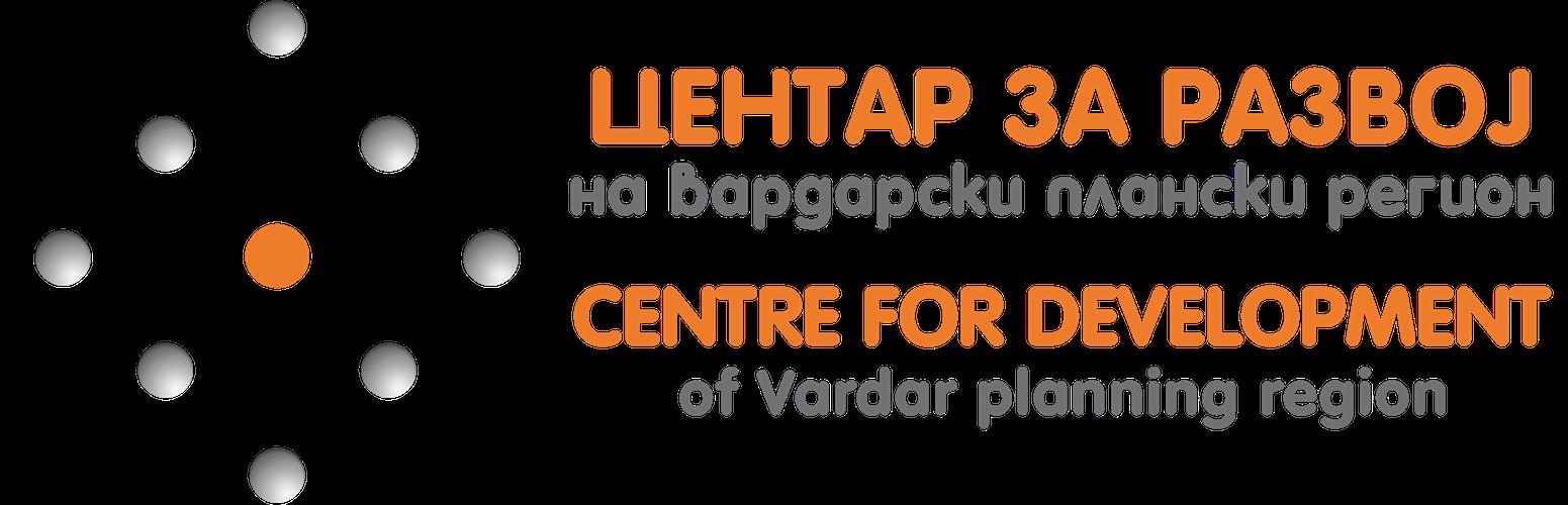 Центар за развој на Вардарски плански регион